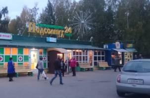 В смоленском микрорайоне Ситники закрывается единственный круглосуточный супермаркет