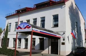 В Минске представили программу переселения соотечественников Смоленской области