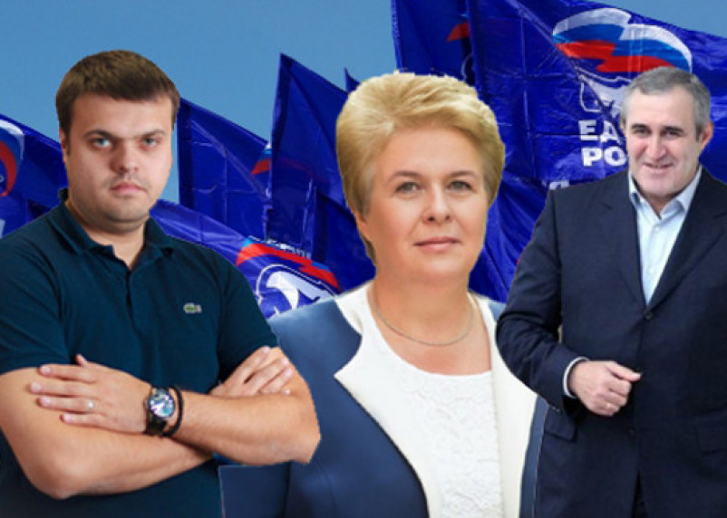 Всё меньше россиян поддерживают «Единую Россию»