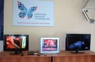 В России переход на цифровое телевидение будет проходить поэтапно