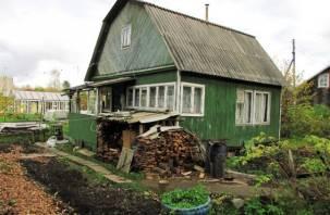 Правительство упростило процедуру признания садового дома жилым