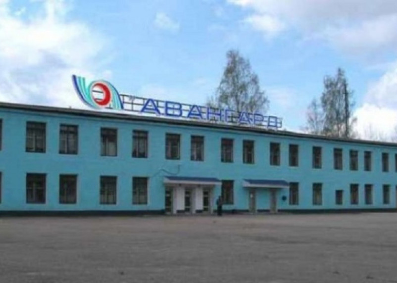 На сафоновском заводе «Авангард» назначен новый директор