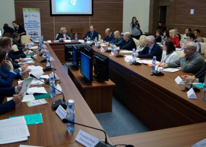 В Смоленске эксперты обсудили сотрудничество российско-белорусского приграничья