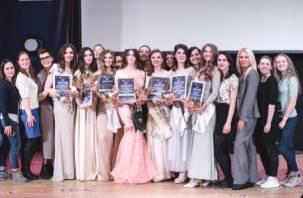 Смолянка – в числе победительниц Всероссийского студенческого конкурса красоты