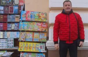 «В Москве в шоке от смоленского правосудия». Продолжение истории человека, который прописан в библиотеке