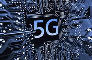 В России появится сотовая связь 5G