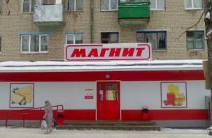 В Смоленске крупную торговую сеть оштрафовали на 700 тысяч рублей