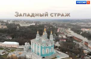 Телеканал «Культура» показал фильм о Смоленске и Смоленщине