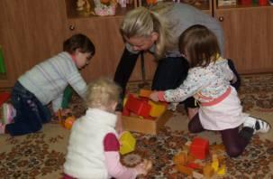Детей родителей-одиночек предлагают сделать первоочередниками в детсад