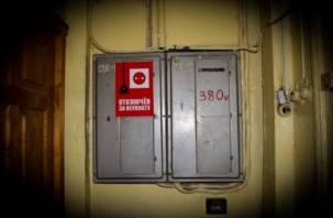 Обнародован список смолян, которые будут отключены от электроэнергии