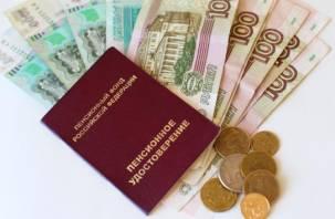 В ПФР предупредили о  мошенничестве с «перерасчетом пенсий»