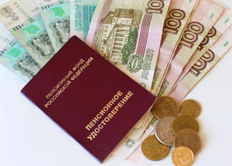 Расширен список категорий россиян для досрочного выхода на пенсию