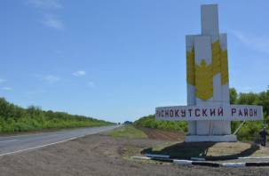 34-летний смолянин возглавил прокуратуру Краснокутского района