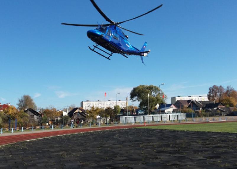 В Гагарине наказали пилота вертолёта за посадку на стадион