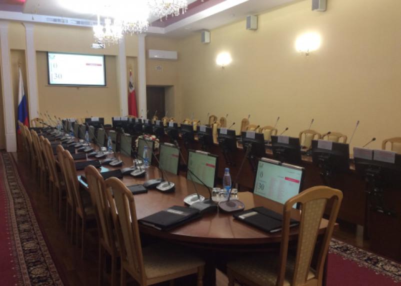 В Смоленске отстраняют от должности главу города. Онлайн-трансляция