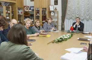 В администрации города Смоленска проверяют чиновников