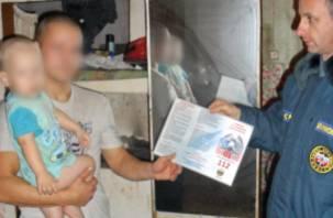 В Смоленской области проверяют многодетные семьи