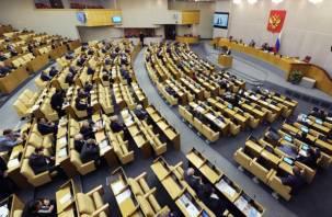 «Единая Россия» хочет запретить критику в интернете