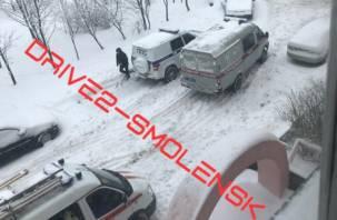 В Смоленске на Рыленкова нашли гранату. Дом оцеплен