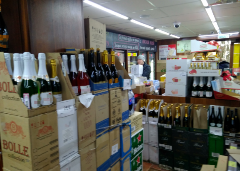 Алкоголь предложили продавать через госуслуги