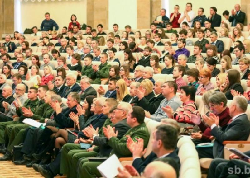 В международной конференции в Минске приняли участие смоленские архивисты