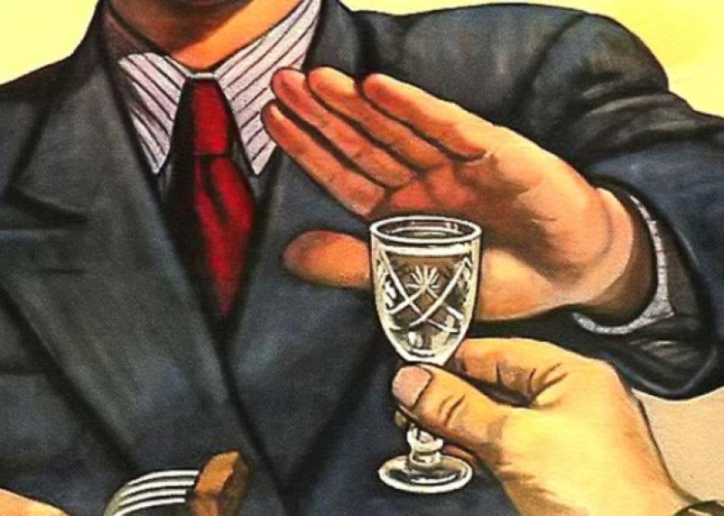 Изобретатель мельдония создал препарат от алкоголизма