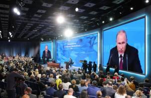 Путин: безработица в России по итогам года снизится до 4,8%