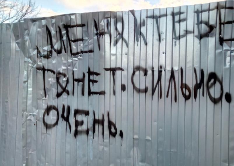Житель соседнего региона украл металл из пункта металлоприема в Смоленской области