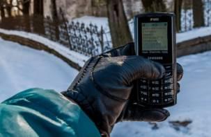 Мобильная связь в новом году подорожает