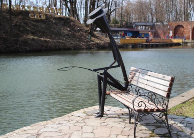 Закон о любительской рыбалке принят Госдумой