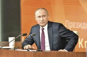 Уже завтра – большая пресс-конференция Путина. Какие вопросы зададут президенту