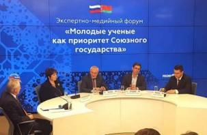 В белорусско-российском форуме молодых ученых приняли участие смоляне