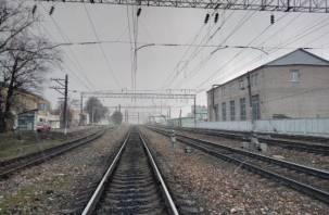 Жительницу Смоленской области задержали на ж/д вокзале «под кайфом» и с наркотиками в кармане