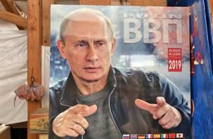 В Японии пожилые домохозяйки скупают календари с брутальным Путиным