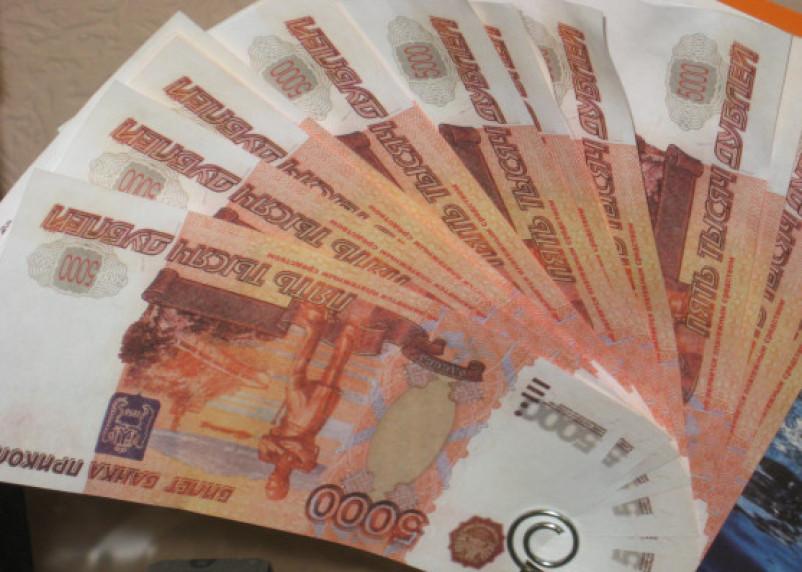 Смолянка присвоила полмиллиона рублей