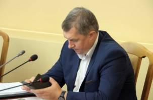 Губернатор уведомил главу Смоленска об удалении с должности