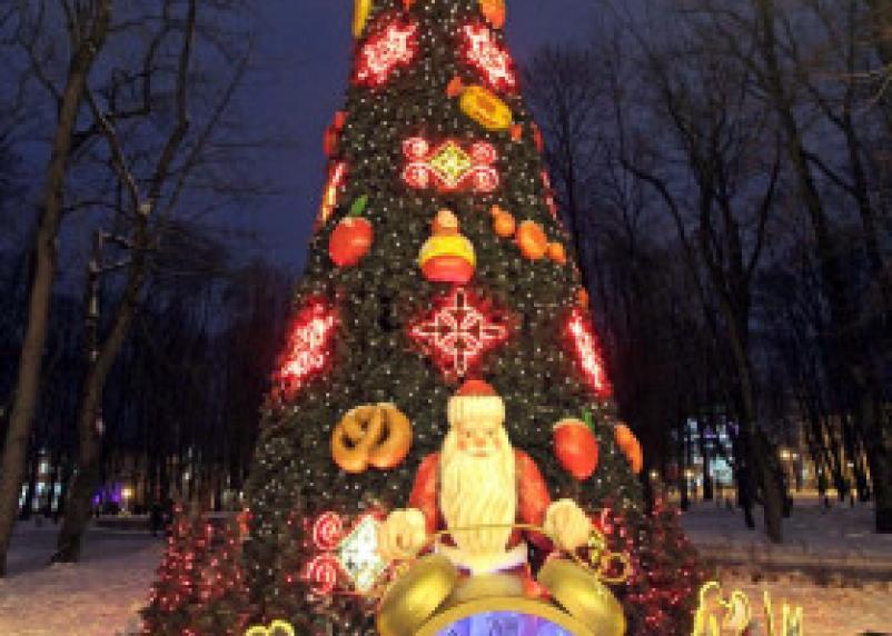 Знаки зодиака, которые могут рассчитывать на настоящее чудо в новогоднюю ночь – 2020