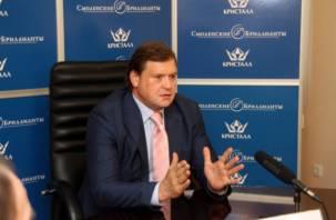 Максим Шкадов официально объявил об уходе с должности директора «Кристалла»