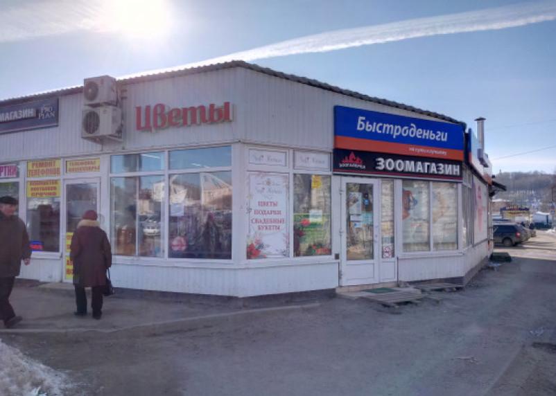 Для предпринимателей увеличат размер микрозайма до 5 млн рублей