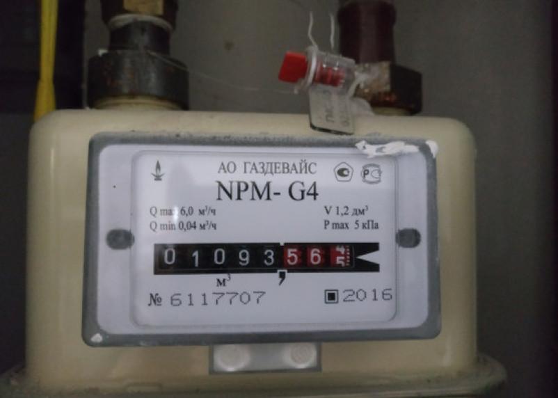 Жителям России начнут бесплатно проводить газ
