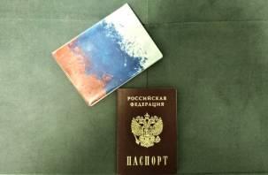 Водительские права и паспорта можно будет заменить до 31 декабря