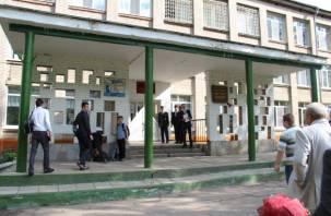 Все школы Смоленска закроют на карантин