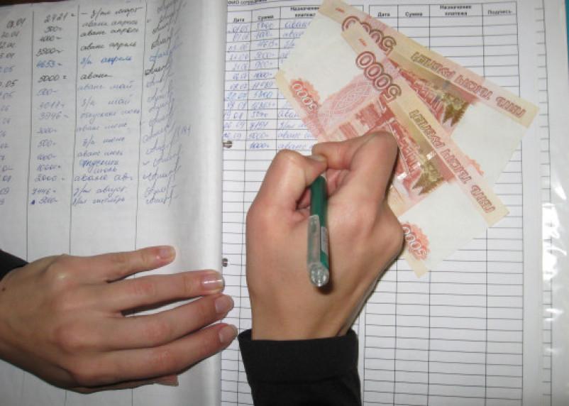 Смолянка присвоила 670 тысяч рублей