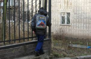 В России более 26% детей живут за чертой бедности