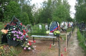 Регионы объявляют о закрытии кладбищ