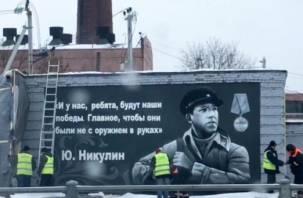 Под Петербургом появилось граффити с Юрием Никулиным