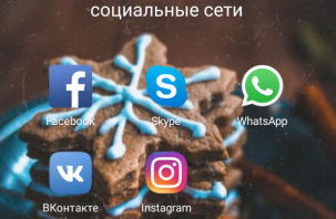 В России могут начать блокировать пользователей мессенджеров