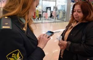 В торговых центрах проверят должников. На парковках возле ТЦ будет работать «мобильный розыск» по считыванию через номера машин «уклонистов»