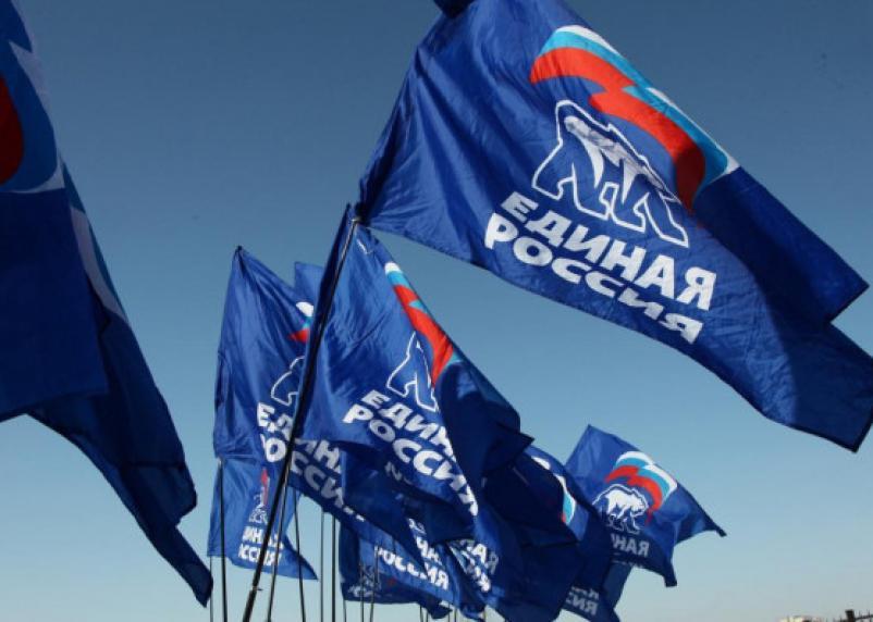«Немедленно в отставку». «Единая Россия» вводит кодекс этики для членов партии