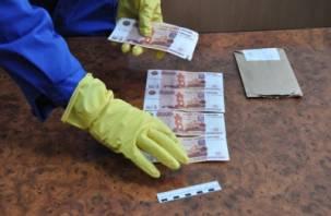 По Смоленску «разгуливали» фальшивые деньги